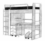 Продам набор модульной мебели для детской Удача
